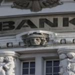 ゆうちょ銀行の基礎知識
