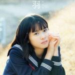 アイドルグループ『BEYOOOOONDS』の山崎夢羽さんが初写真集発売記念イベント【夢羽】