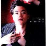 俳優の瀬戸康史さんと女優の山本美月さんが結婚へ【美男美女カップル】