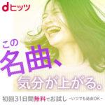 アニメソング総選挙について【新世紀エヴァンゲリオン・残酷な天使のテーゼ・高橋洋子さん】