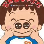 お笑いコンビ『ジャルジャル』の福徳秀介さんと一般女性さんが結婚へ【婚姻】