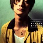 俳優の高崎翔太さんが2nd写真集発売記念イベント【百っぺん灼いてもかまわない】