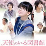 お笑いコンビ『ピスタチオ』の小澤慎一郎さんと女優の吉川莉早さんが結婚へ【舞台婚】