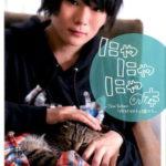 Youtuberのワタナベマホトさんと元アイドルグループ『欅坂46』の今泉佑唯さんが結婚へ【電撃結婚】