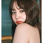 アイデザイナーのNANAMIさんが初写真集発売記念イベント【blow】