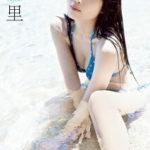 アイドルグループ『BEYOOOOONDS』の西田汐里さんが初写真集発売記念イベント【汐里】
