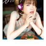 声優の諏訪彩花さんが2nd写真集発売記念イベント【ひだまり】