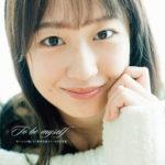 アイドルグループ『モーニング娘。』の野中美希さんが初写真集発売記念イベント【To be myself】