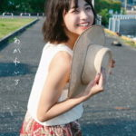 女優の坂ノ上茜さんが初写真集発売記念イベント【あかねいろ】
