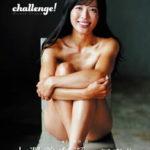 ゴルファーの小澤美奈瀬さんが初写真集発売記念イベント【challenge!】
